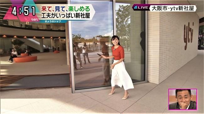 澤口実歩~かんさい情報ネットtenでのニット服の胸元がエロく盛り上がり過ぎ!0012shikogin