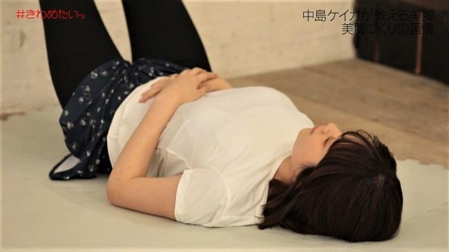 筧美和子~フジテレビきわめたいッで隠し切れない巨乳のエロボディーさく裂!0007shikogin