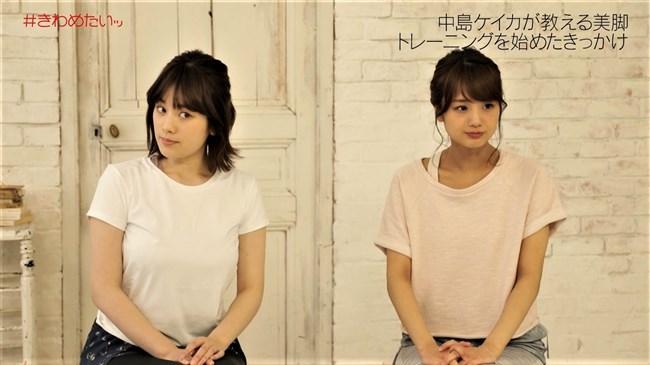 筧美和子~フジテレビきわめたいッで隠し切れない巨乳のエロボディーさく裂!0012shikogin