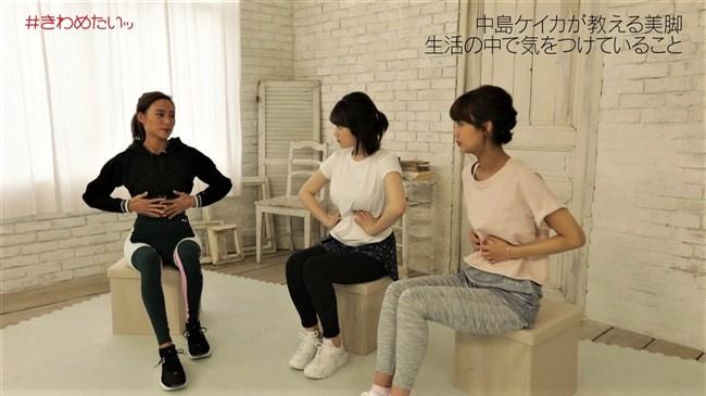 筧美和子~フジテレビきわめたいッで隠し切れない巨乳のエロボディーさく裂!0016shikogin