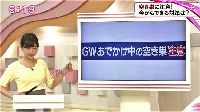 垣内麻里亜~news everyでのニット服の美乳な膨らみがエロくて最高!0009shikogin