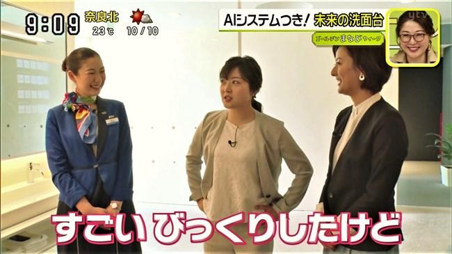 水卜麻美~ピタパンで丸く大きなヒップを見せ徳島アナなんかパン線までも!0007shikogin
