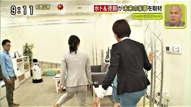 水卜麻美~ピタパンで丸く大きなヒップを見せ徳島アナなんかパン線までも!0008shikogin