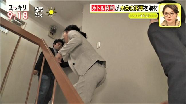 水卜麻美~ピタパンで丸く大きなヒップを見せ徳島アナなんかパン線までも!0010shikogin