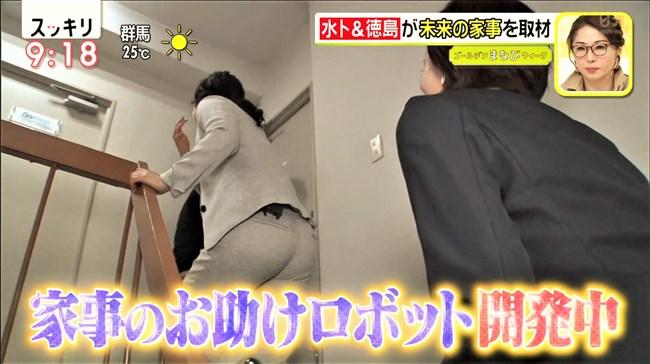 水卜麻美~ピタパンで丸く大きなヒップを見せ徳島アナなんかパン線までも!0011shikogin