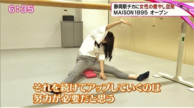 垣内麻里亜~news everyでの食い込んだピタパン姿が超エロくて男子視聴者を魅了!0013shikogin