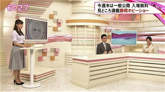垣内麻里亜~news everyでの食い込んだピタパン姿が超エロくて男子視聴者を魅了!0005shikogin