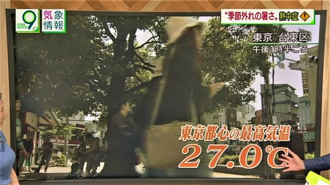 桑子真帆~ニュースウォッチ9で異常にオッパイが盛り上がっている時って何故?0004shikogin