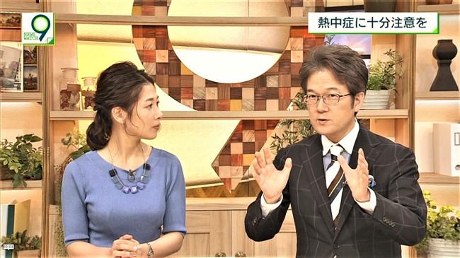 桑子真帆~ニュースウォッチ9で異常にオッパイが盛り上がっている時って何故?0006shikogin