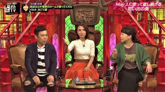 MayJ~なるみ・岡村の過ぎるTVで悩殺的な胸の膨らみに興奮しヤリたくなりました!0004shikogin
