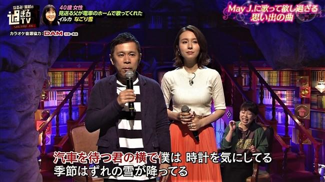 MayJ~なるみ・岡村の過ぎるTVで悩殺的な胸の膨らみに興奮しヤリたくなりました!0005shikogin