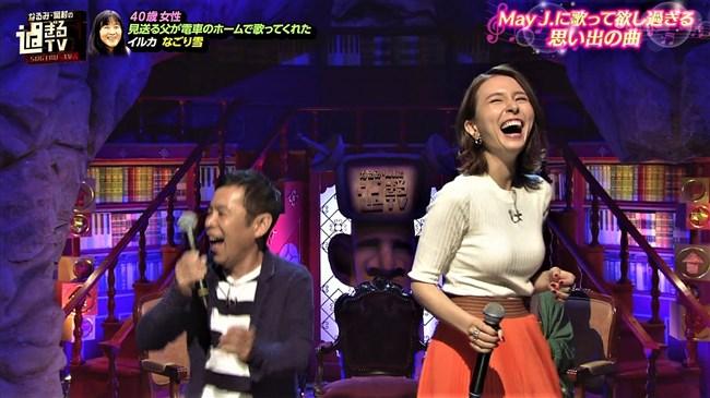 MayJ~なるみ・岡村の過ぎるTVで悩殺的な胸の膨らみに興奮しヤリたくなりました!0006shikogin