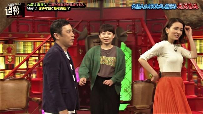 MayJ~なるみ・岡村の過ぎるTVで悩殺的な胸の膨らみに興奮しヤリたくなりました!0007shikogin