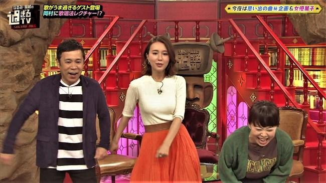 MayJ~なるみ・岡村の過ぎるTVで悩殺的な胸の膨らみに興奮しヤリたくなりました!0010shikogin