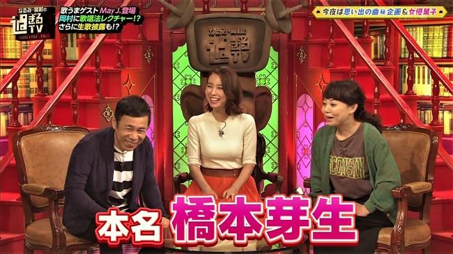MayJ~なるみ・岡村の過ぎるTVで悩殺的な胸の膨らみに興奮しヤリたくなりました!0011shikogin