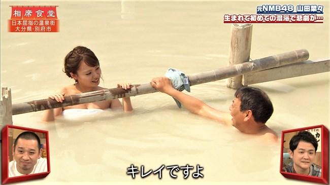 山田菜々~相席食堂の温泉ロケでバスタオル巻きの姿で極エロな胸の谷間を開放!0010shikogin