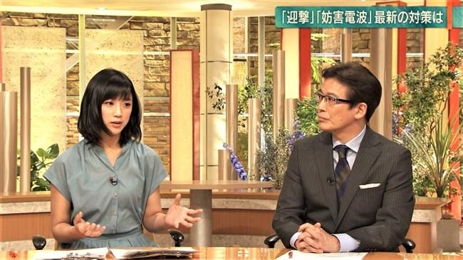 竹内由恵~丸くクッキリと浮き出たオッパイと透けて見えるインナーがエロ過ぎる!0007shikogin