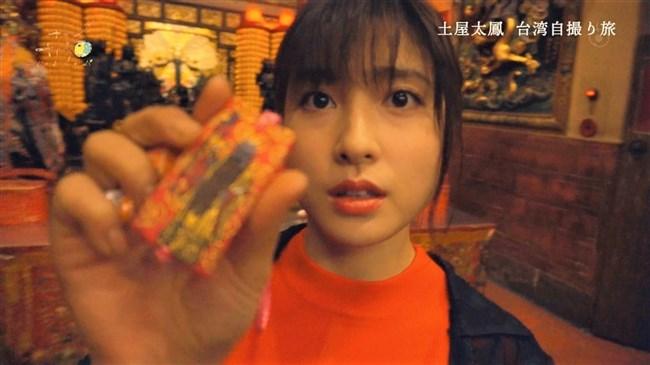 土屋太鳳~旅番組じ・とりっぷにてピタピタ服でEカップ乳を強調!ポチまで見えた!0011shikogin