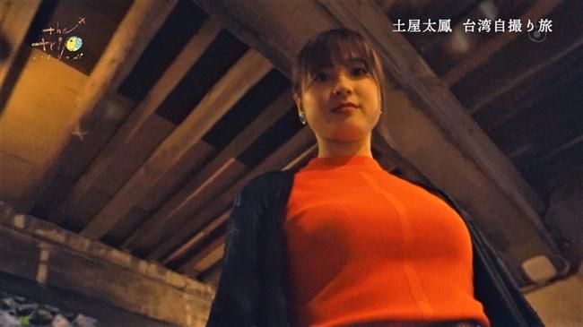 土屋太鳳~旅番組じ・とりっぷにてピタピタ服でEカップ乳を強調!ポチまで見えた!0007shikogin