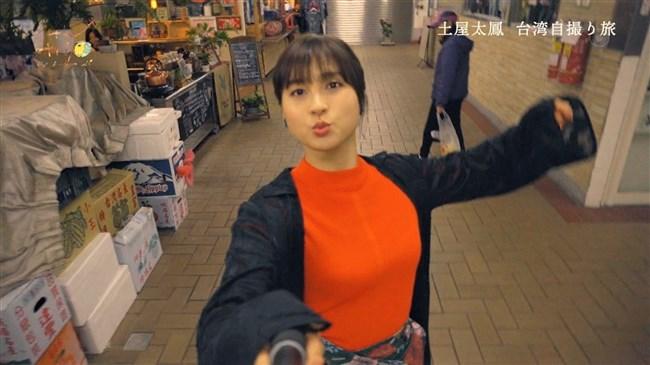 土屋太鳳~旅番組じ・とりっぷにてピタピタ服でEカップ乳を強調!ポチまで見えた!0012shikogin