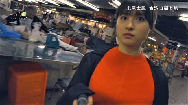 土屋太鳳~旅番組じ・とりっぷにてピタピタ服でEカップ乳を強調!ポチまで見えた!0015shikogin