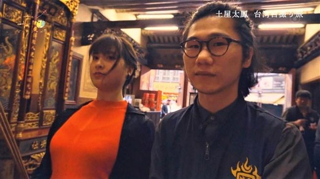 土屋太鳳~旅番組じ・とりっぷにてピタピタ服でEカップ乳を強調!ポチまで見えた!0002shikogin