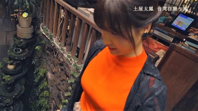 土屋太鳳~旅番組じ・とりっぷにてピタピタ服でEカップ乳を強調!ポチまで見えた!0005shikogin
