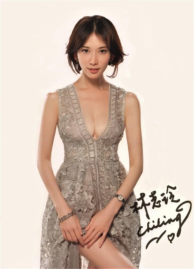 リン・チーリン[林志玲]~EXILEのAKIRAと結婚を発表!胸の谷間たっぷりのエロボディー集!0006shikogin