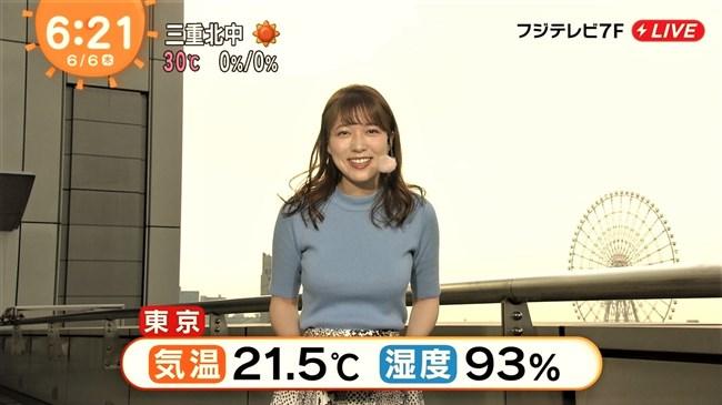 阿部華也子~温かくなってきたら薄着レポートで巨乳を猛アピールし興奮!0008shikogin