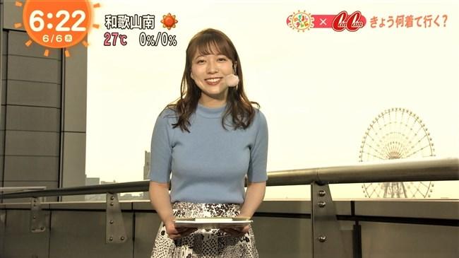 阿部華也子~温かくなってきたら薄着レポートで巨乳を猛アピールし興奮!0010shikogin