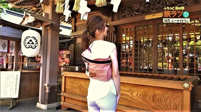 安田美沙子~NHKの薄いピタパン姿で透けたパンティー丸見えで走る番組に出演!0002shikogin