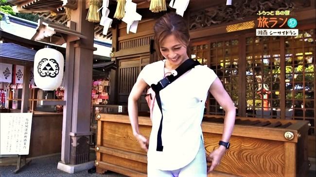 安田美沙子~NHKの薄いピタパン姿で透けたパンティー丸見えで走る番組に出演!0005shikogin