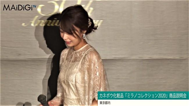 宇垣美里~ミラノコレクション2020商品説明会に透けドレスでエロさアピール!0006shikogin