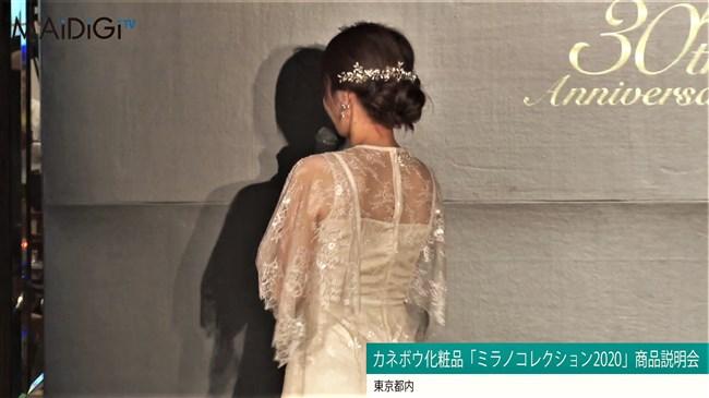 宇垣美里~ミラノコレクション2020商品説明会に透けドレスでエロさアピール!0009shikogin