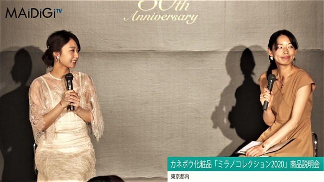 宇垣美里~ミラノコレクション2020商品説明会に透けドレスでエロさアピール!0011shikogin