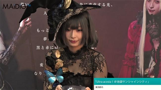 宇垣美里~ミラノコレクション2020商品説明会に透けドレスでエロさアピール!0004shikogin