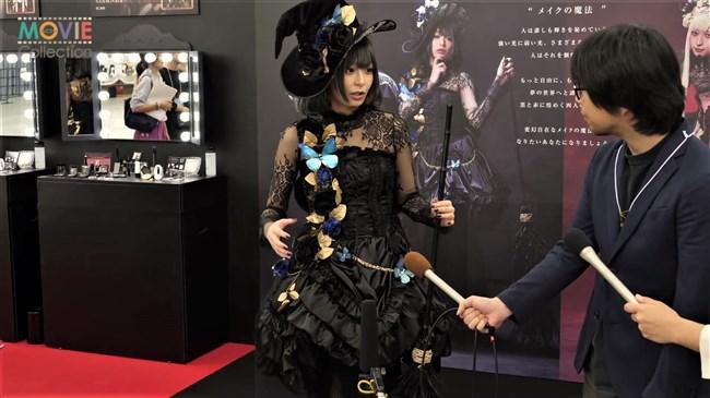 宇垣美里~ミラノコレクション2020商品説明会に透けドレスでエロさアピール!0005shikogin