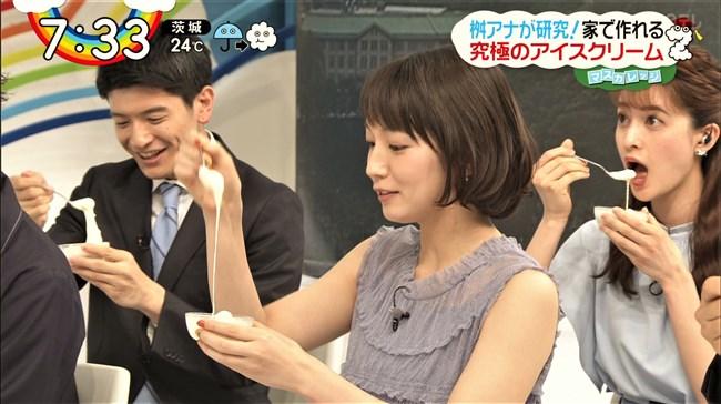 吉岡里帆~ZIP!でトルコアイスを食べていた姿が口内発射されたみたいで興奮!0009shikogin
