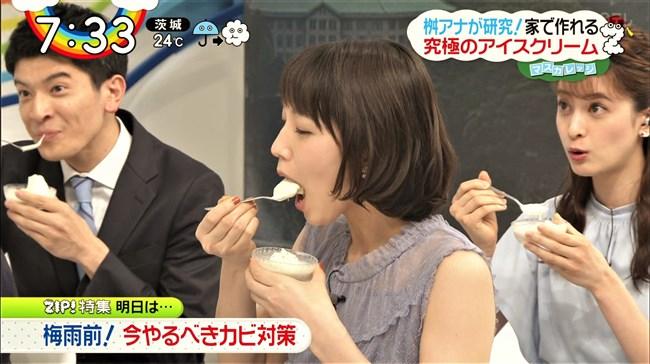 吉岡里帆~ZIP!でトルコアイスを食べていた姿が口内発射されたみたいで興奮!0010shikogin