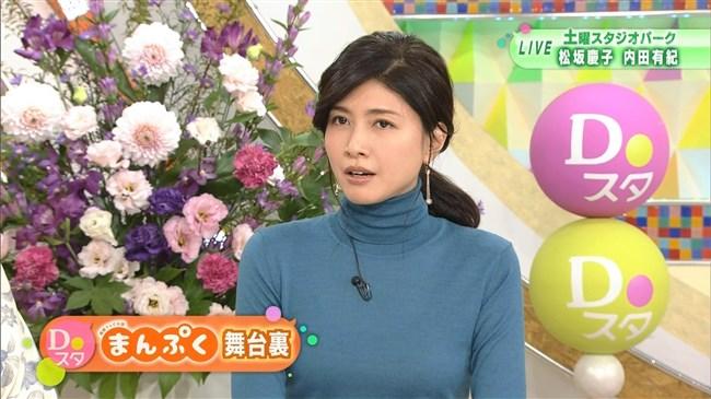 内田有紀~わたし定時で帰ります。でのニット服姿の巨乳ぶりがエロくて超ドキ!0011shikogin