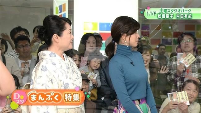内田有紀~わたし定時で帰ります。でのニット服姿の巨乳ぶりがエロくて超ドキ!0003shikogin