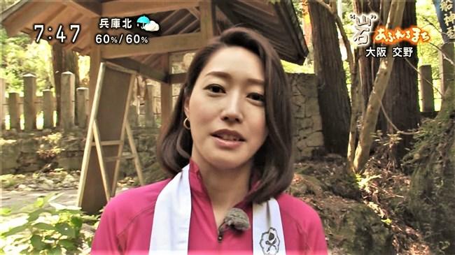 牛田茉友~ウイークエンド関西番組でのヒップ突き出しと胸の膨らみがエロ!0004shikogin
