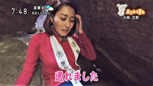 牛田茉友~ウイークエンド関西番組でのヒップ突き出しと胸の膨らみがエロ!0006shikogin