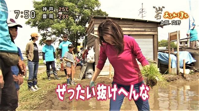 牛田茉友~ウイークエンド関西番組でのヒップ突き出しと胸の膨らみがエロ!0008shikogin