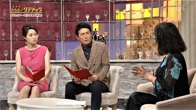 牛田茉友~ウイークエンド関西番組でのヒップ突き出しと胸の膨らみがエロ!0011shikogin