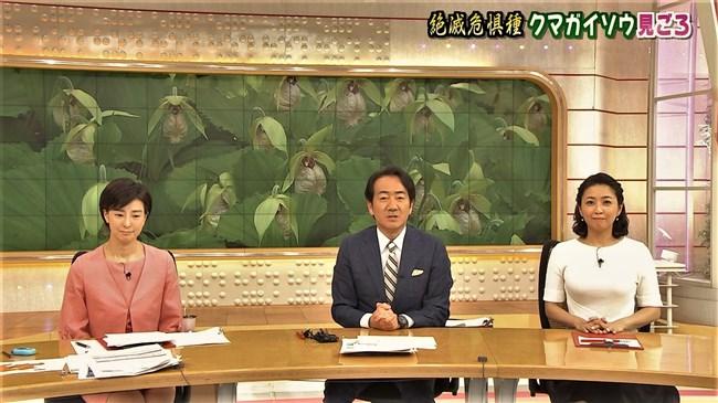 矢島悠子~ニット服姿で巨乳をブルンブルンさせて趣味のカメラを猛アピール!0010shikogin
