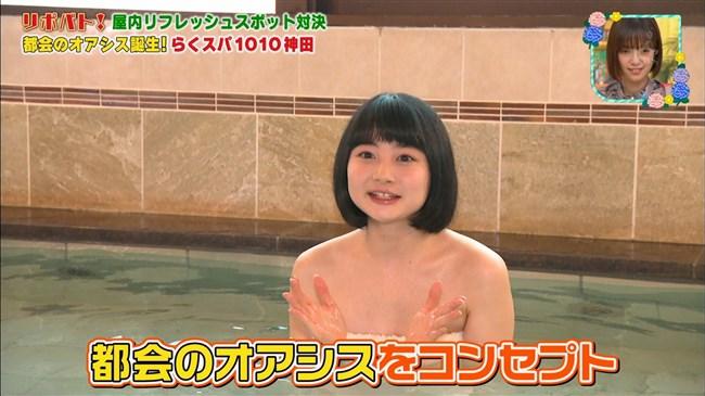 小室ゆら~アイドルレポーターが王様のブランチでバスタオル巻きで温泉ロケ!0010shikogin