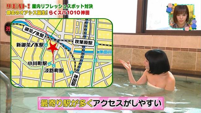小室ゆら~アイドルレポーターが王様のブランチでバスタオル巻きで温泉ロケ!0011shikogin