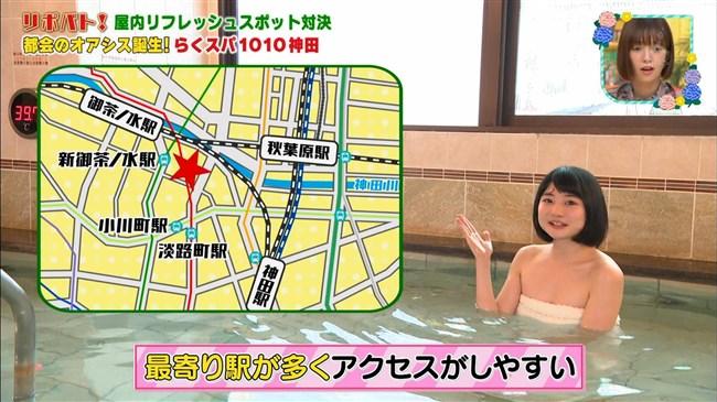 小室ゆら~アイドルレポーターが王様のブランチでバスタオル巻きで温泉ロケ!0012shikogin