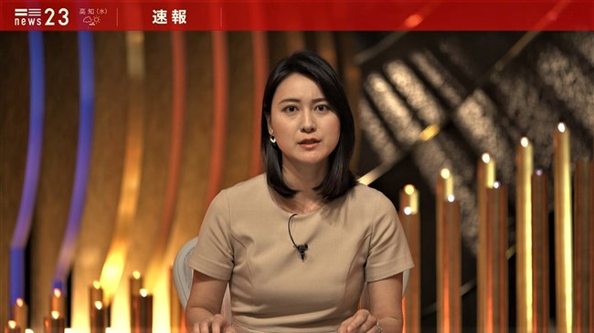 小川彩佳~孫正義氏にピタパンのデカいヒップを見せつけて猛アピールか?0002shikogin